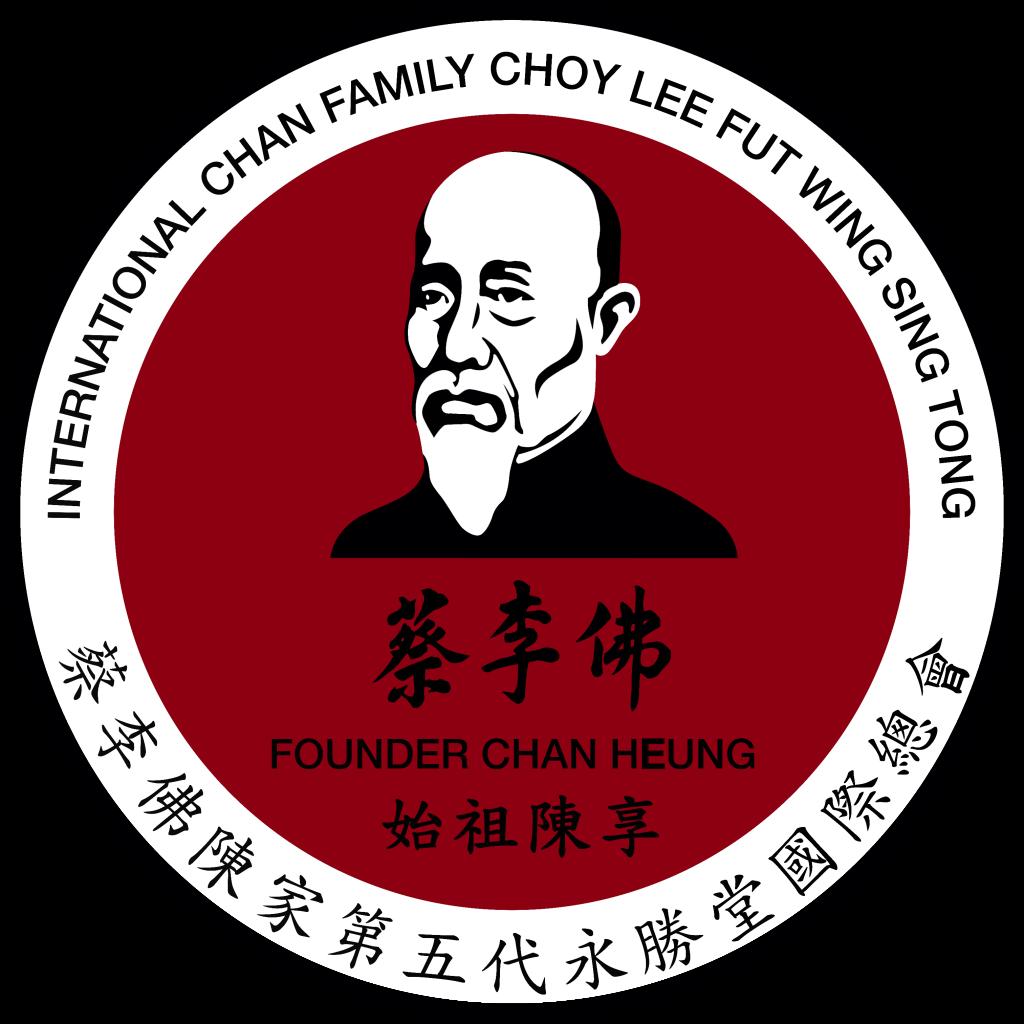 Intl. Wing Sing Tong Logo von Chan Yong Fa
