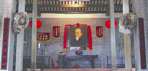 King Mui Ancestral School